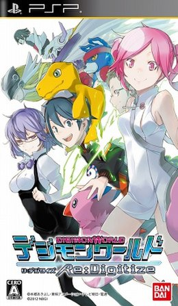 تحميل لعبة Digimon World Re Digitize PSP