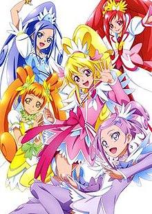 DokiDoki! PreCure - Wikipedia