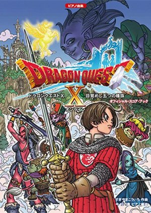 Dragon Quest X - Cover art