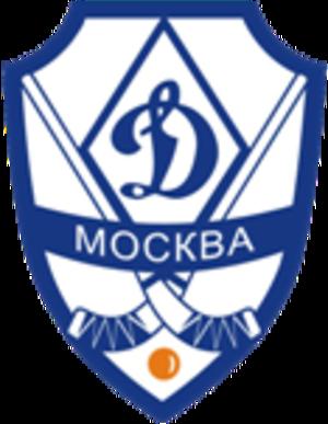 Dynamo Moscow Bandy Club - Image: Dynamo Moscow bandy logo