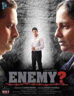 <i>Enemy</i> (2015 film) 2015 film
