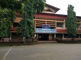 Goa Engineering College - Goa Engineering College main building