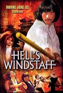 <i>Hells Wind Staff</i> 1979 film