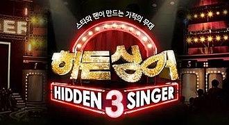 Hidden Singer - Hidden Singer