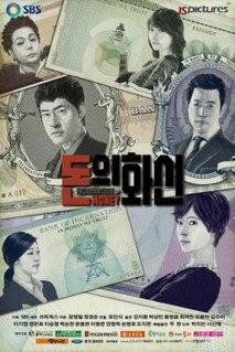 <i>Incarnation of Money</i> South Korean television series