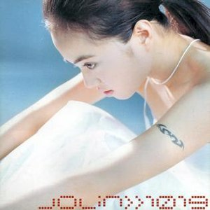 1019 (album) - Image: Jolin Tsai Jolin 1019 cover
