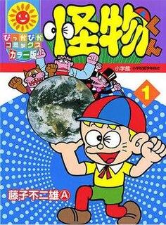 <i>The Monster Kid</i> Shōnen manga and anime series