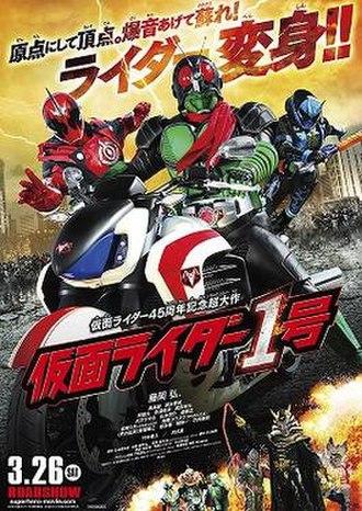 Kamen Rider 1 (film) - Theatrical poster