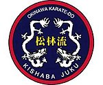 Kishaba Juku patch