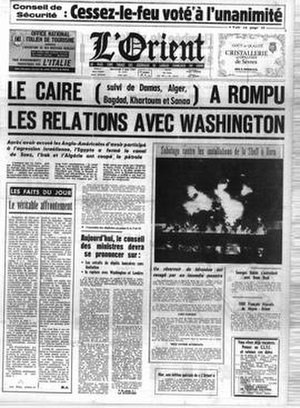 L'Orient-Le Jour - L'Orient as an independent title prior to merger as L'Orient- Le Jour
