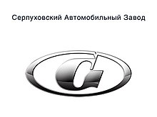 Logo car factory SeAZ.jpg