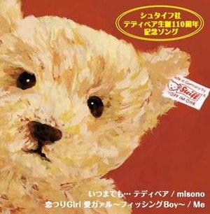 Itsumademo... Teddy Bear - Image: Misono Itsumademo... Teddy Bear