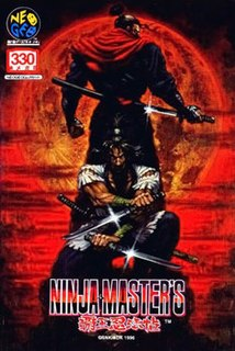 <i>Ninja Masters: Haō Ninpō Chō</i> 1996 video game