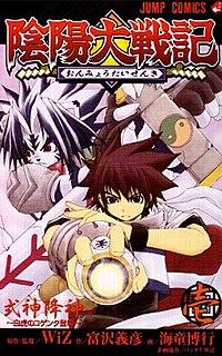 <i>Onmyō Taisenki</i> television series