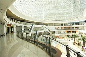 Raghuleela Mall, Vashi -  Raghuleela Mall, Vashi, Navi Mumbai