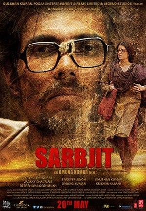 Sarbjit (film) - Theatrical release poster