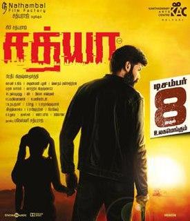 <i>Sathya</i> (2017 Tamil film) 2017 film