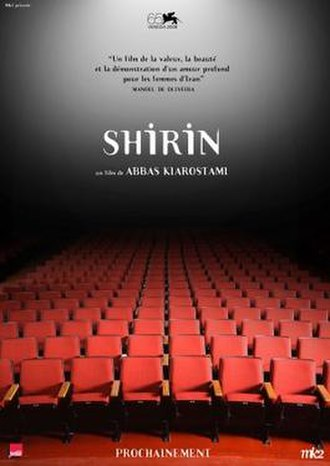 Shirin (film) - © 2008 MK2