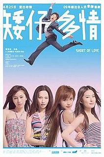 <i>Short of Love</i> 2009 Hong Kong film directed by James Yuen