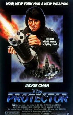 The Protector (1985 film) - Film poster of the US version