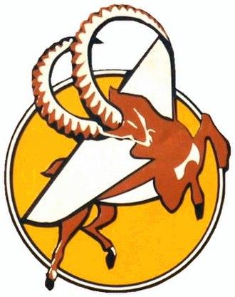 147 Squadron (Israel) - Image: The Goring Ram Squadron logo