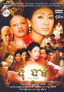 Full Khmer Movie - Tum Teav
