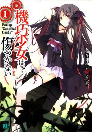 Unbreakable Machine-Doll - Image: UMD Volume 1 Cover