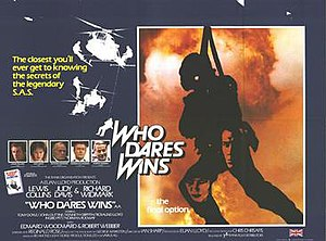Who Dares Wins (film) - Poster for the film's UK cinema release