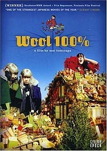 https://upload.wikimedia.org/wikipedia/en/thumb/6/67/Wool_100%25_DVD_Cover.jpg/220px-Wool_100%25_DVD_Cover.jpg
