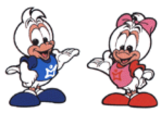 1994 Asian Games - Official mascots