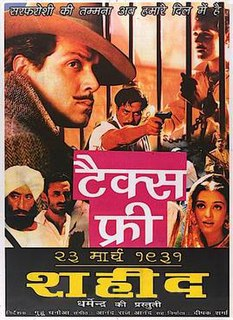 <i>23rd March 1931: Shaheed</i> 2002 Hindi film directed by Guddu Dhanoa
