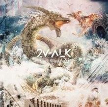 SawanoHiroyuki[nZk] - 2V-ALK [Download Album/ MP3]