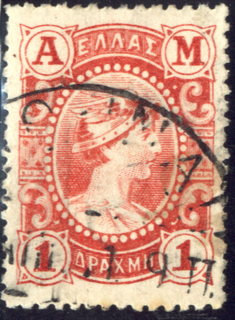 Postage stamps and postal history of Greece