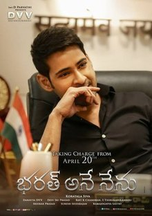 Download Bharat Ane Nenu Torrent