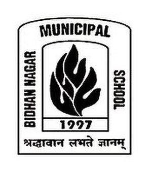 Bidhannagar Municipal School - BMS logo