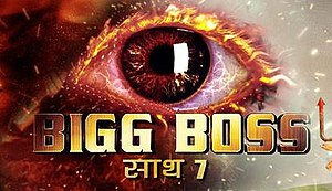 Bigg Boss 7 - Image: Bigg Boss 7 Logo