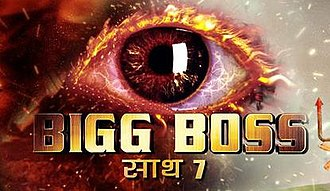 Bigg Boss (Hindi season 7) - Logo for the seventh season of Bigg Boss