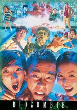 Bio Zombie - Image: Bio Zombie Film Poster
