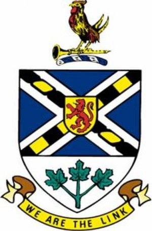 Borden-Carleton - Image: Borden Carleton crest