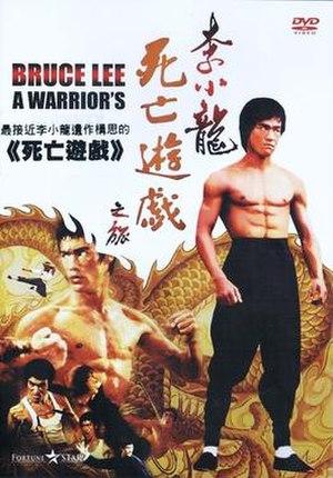 Bruce Lee: A Warrior's Journey - Hong Kong DVD cover