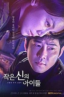 <i>Children of a Lesser God</i> (TV series) 2018 South Korean television series