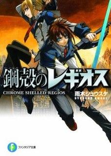 <i>Chrome Shelled Regios</i>