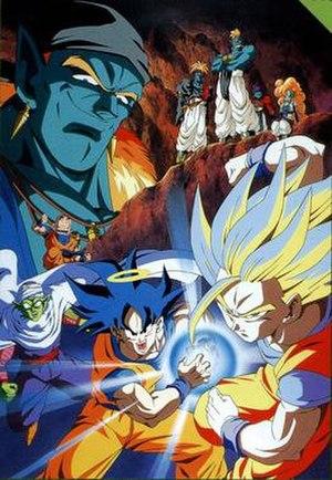Dragon Ball Z: Bojack Unbound - Japanese DVD cover art