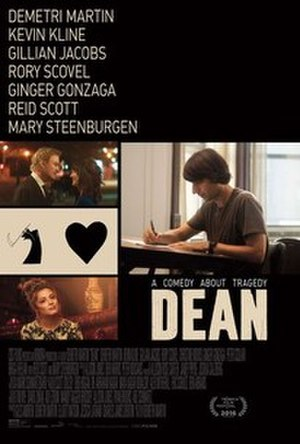 Dean (film) - Theatrical release poster