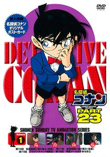 Detektiv Conan 23.jpg