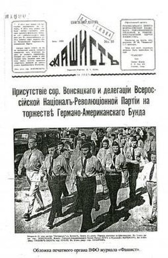 Fashist - Image: Fashist cover 1939