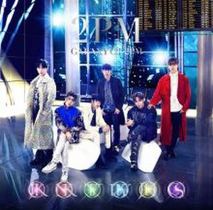 Galaxy of 2PM - Image: Galaxy of 2PM reguler