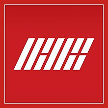 IKON Debut Half Album 'Welcome Back'.jpg
