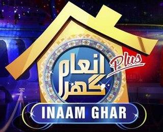 <i>Inaam Ghar Plus</i>