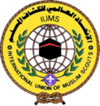 International Union of Muslim Scouts.png